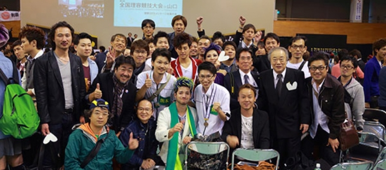 第65回全国理容競技大会 in山口