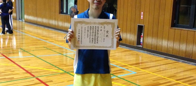 第58回 熊本県専修学校各種学校連合会 体育大会