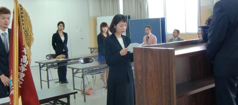 9/29(月) 通信課程14期生入学式が行われました。