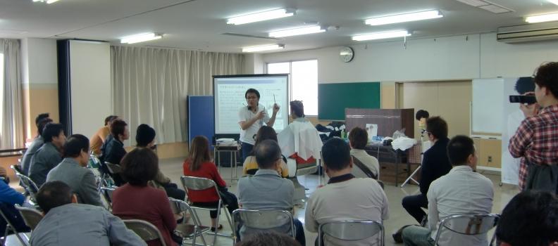 11/10(月)熊本県理容組合講習会に参加しました。