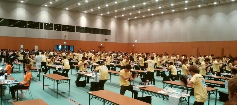 第8回全国理容美容学生技術九州地区大会