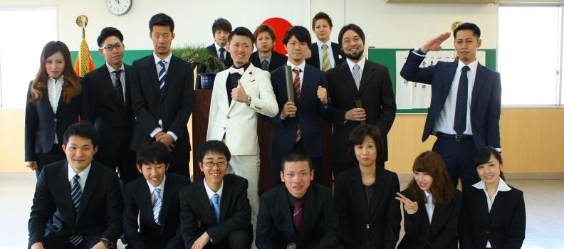 3/10(月) 昼間課程 卒業式