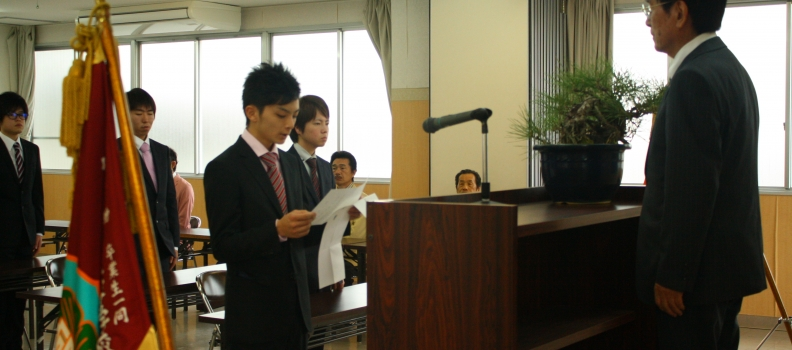 4/6(月)昼間課程 平成27年度生入学式